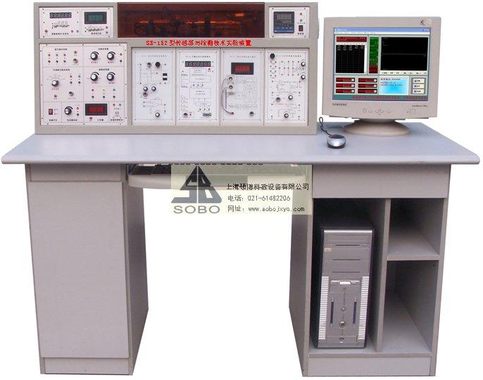 实验  六    直流全桥的应用——电子秤实验 实验  七    移相器实验