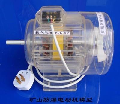 单相30槽2极电动机接线图