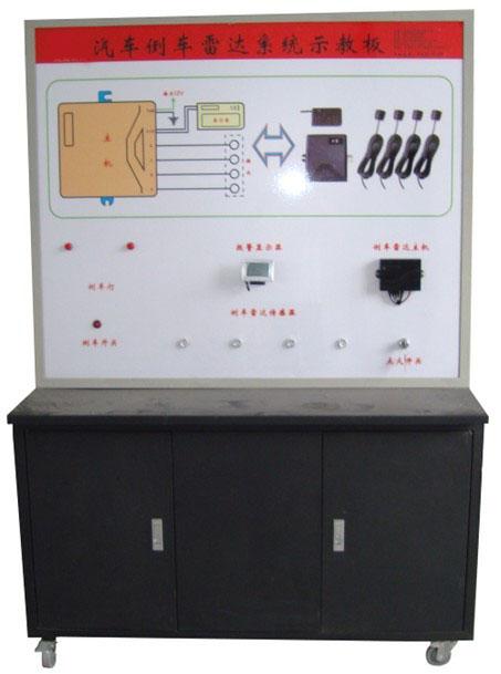 面板上绘有完整的倒车雷达系统的电路图,设置有检测端子,可通过仪器