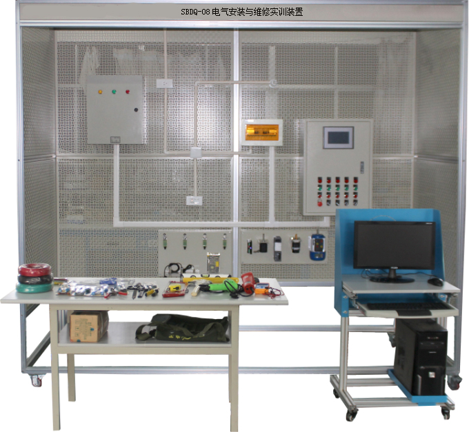 sbdq-08电气安装与维修实训装置