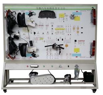 一,产品简介 陕汽sx2150汽车电器实训台采用全新整车电器实物为基础