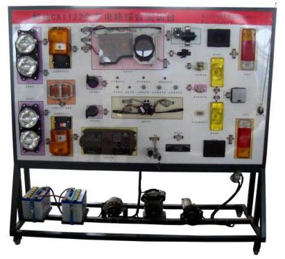 [产品型号]:[产品名称]:解放ca1125整车电器综合实训台[价 格]:元